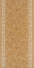 Cinnamon Stick (21931)