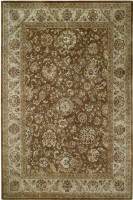 Capel 2' x 3' rectangular Regular Price: $225.71 Outlet Price: $70.00