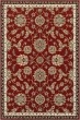 Product Image of Red (RI) Traditional / Oriental Area Rug