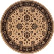 Product Image of Ivory, Black (130-7) Traditional / Oriental Area Rug