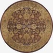 Product Image of Purple, Gold Traditional / Oriental Area Rug