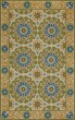 Product Image of Moroccan Lime Area Rug