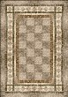 Product Image of Transitional Sage (4700)  Area Rug