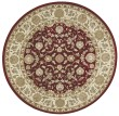 Product Image of Garnet (ANT-01) Traditional / Oriental Area Rug