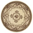 Product Image of Ivory (5311) Traditional / Oriental Area Rug
