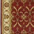 Product Image of Red, Ivory (5468) Traditional / Oriental Area Rug