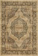 Product Image of Vintage / Overdyed Mocha, Brown (4442) Area Rug