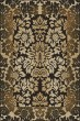 Product Image of Traditional / Oriental Chocolate Area Rug