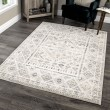 Product Image of Ivory, Beige (9020) Geometric Area Rug