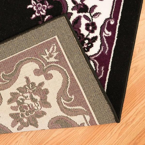 Black (950-10870) Traditional / Oriental Area Rug