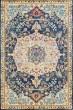 Product Image of Blue (713-20160) Bohemian Area Rug