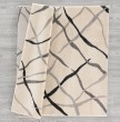 Product Image of Cream (403-10790) Contemporary / Modern Area Rug