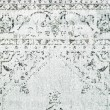 Product Image of Silver (853-10271) Traditional / Oriental Area Rug