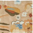 Product Image of Beige (A) Floral / Botanical Area Rug