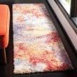 Product Image of Rust, Ivory (A) Shag Area Rug