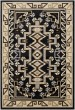 Product Image of Black, Medium Grey, Khaki Southwestern / Lodge Area Rug