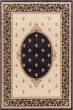 Product Image of Traditional / Oriental Black (6313) Area Rug