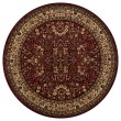 Product Image of Red (4110) Traditional / Oriental Area Rug