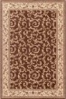 Product Image of Traditional / Oriental Brown (4398) Area Rug