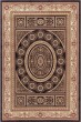 Product Image of Traditional / Oriental Black (4413) Area Rug