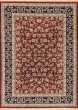 Product Image of Traditional / Oriental Red (331) Area Rug