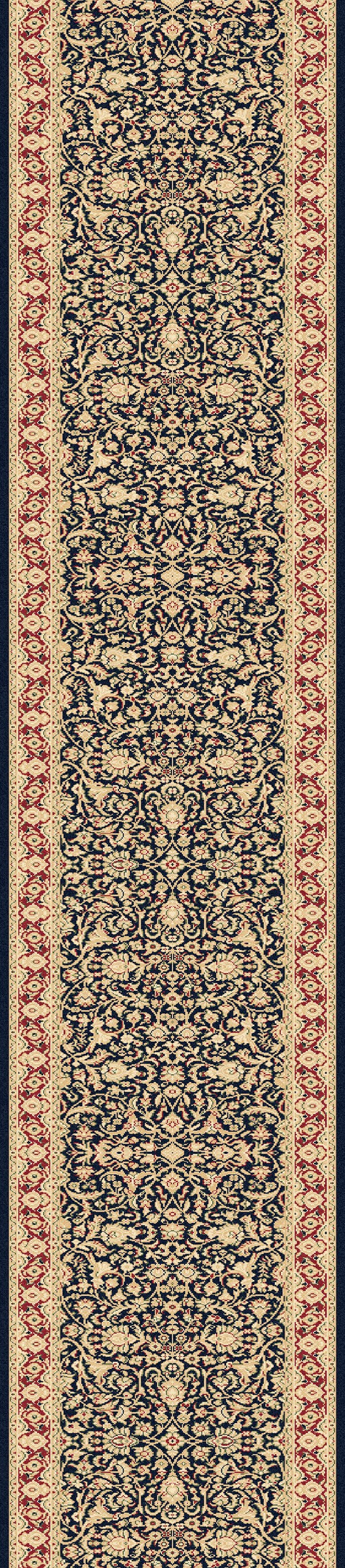 Navy (530) Traditional / Oriental Area Rug