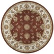 Product Image of Rust, Ivory Traditional / Oriental Area Rug