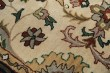 Product Image of Beige, Red, Green Traditional / Oriental Area Rug