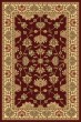 Product Image of Traditional / Oriental Cherry Area Rug
