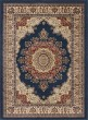 Product Image of Traditional / Oriental Navy (4707) Area Rug