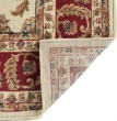 Product Image of Ivory (4792) Traditional / Oriental Area Rug