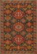 Product Image of Outdoor / Indoor Orange, Gold, Black (Paprika) Area Rug