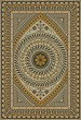 Product Image of Outdoor / Indoor Cream, Yellow, Black (Choose What is Divine) Area Rug