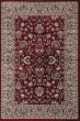 Product Image of Traditional / Oriental Red, Linen (AR-032) Area Rug